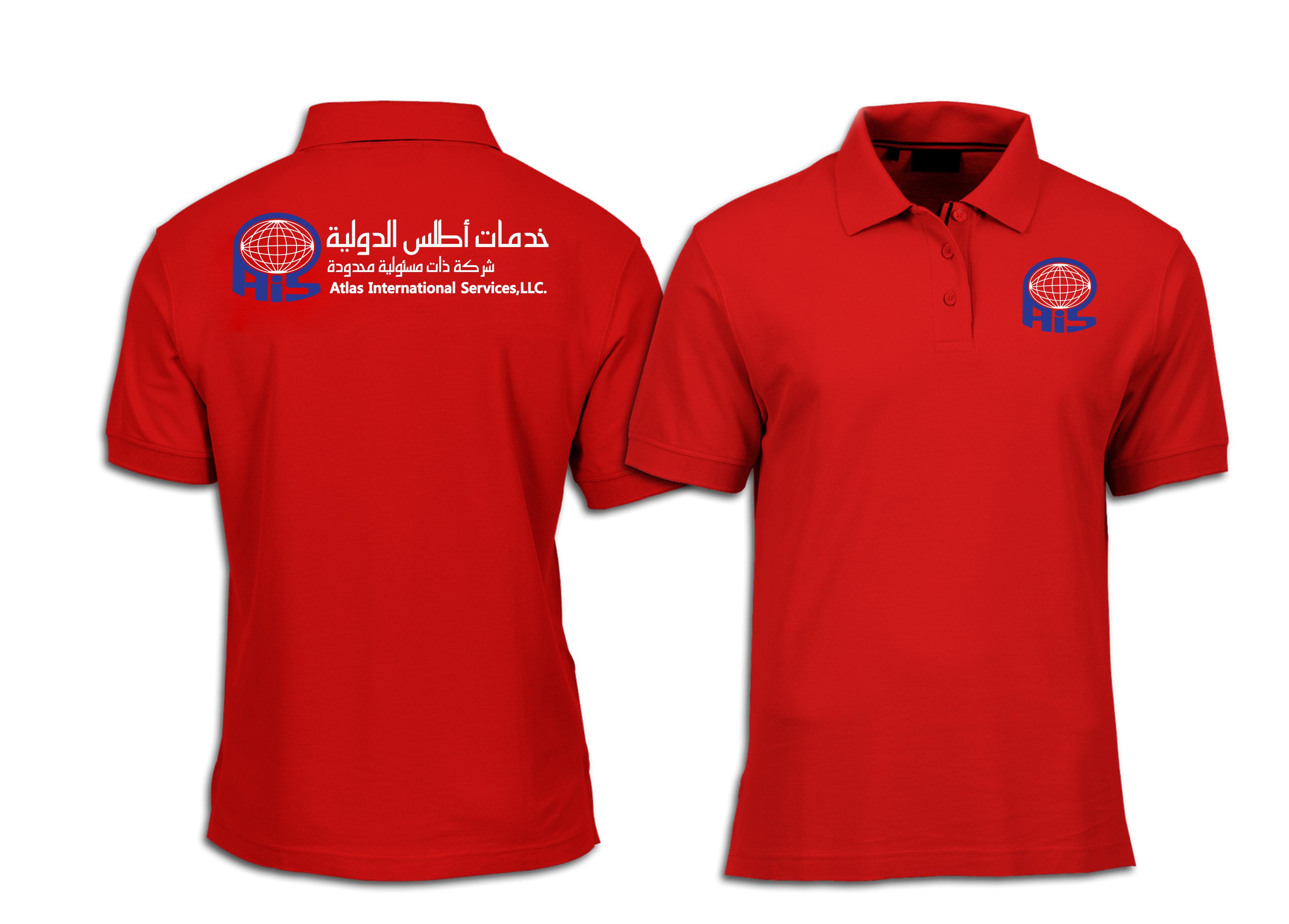 تصميم قمصان مخصصة